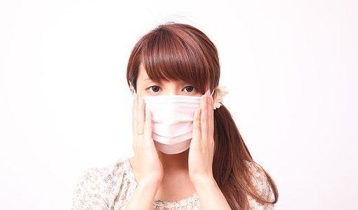 マスクでの肌荒れ問題